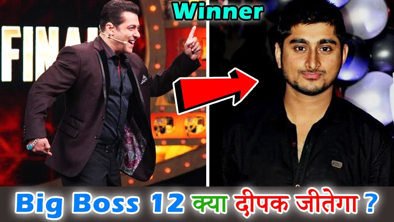 Deepak Will Be Bigg Boss 12 Winner But How क य द पक ज त ग ब ग ब स १२
