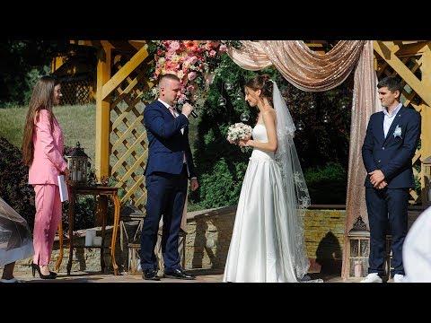 "Свадьба в ресторане ""Старе місто"" - оформление и декор Pion Bouton"