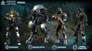 Affected Zone Tactics - Тактическая пошаговая ролевая онлайн игра(Лучшие браузерные игры 2014 - 2015 года. Дальше можешь не искать! http://gamelendi.ru/, 2013-09-24T19:27:45.000Z)