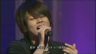 テゴマス - キッス~帰り道のラブソング~