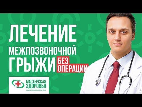 Шейный остеохондроз и артериальное давление (низкое и