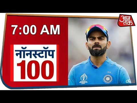 Latest news this morning - Nonstop 100