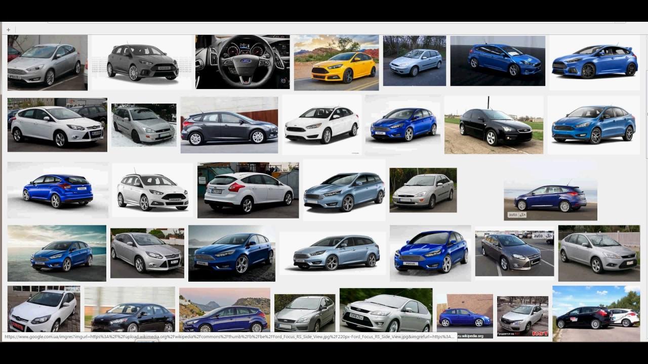 На сайте авто. Ру вы можете купить б/у форд фокус. У нас много предложений именно для вас. Продажа ford focus б/у на авто. Ру.