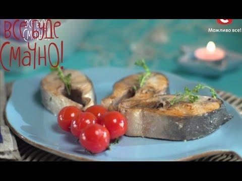 Рецепты стейков горбуши, пасты с рыбой, филе горбуши - Все буде смачно - Выпуск 110 - 07.12.2014