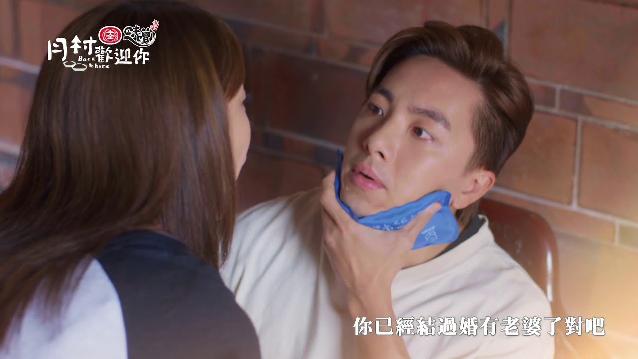 【月村歡迎你】第10集預告 終於找到你篇 (ENG subtitle) - YouTube