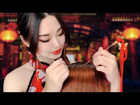 [ASMR] Chinese Acupoint Scalp Massage And Hair Styling