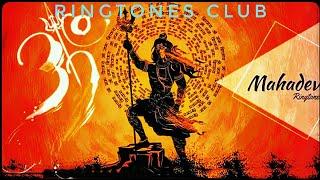Mera Bhola hai Bhandari kare Nandi ki sawari मेरा भोला है भंडारी | Ringtones Club