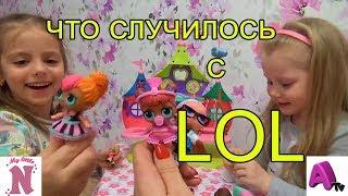 My little Nastya и ARISHKA TV ОРИГИНАЛЬНЫЕ куклы ЛОЛ сделали ПОДДЕЛКАМИ что СЛУЧИЛОСЬ с LOL Surprise