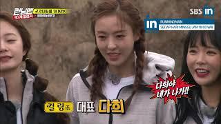 [Old Video]Da Hee is annoying Kwang Soo in Runningman Ep. 394 (EngSub)