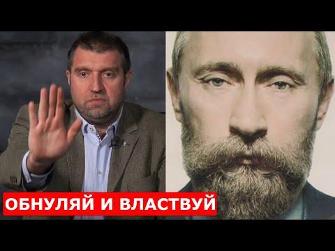 """""""Он не может уйти. Мне его жаль"""" — Дмитрий Потапенко"""