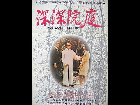 1971 OST - Đình viện thâm thâm - Xóm vắng