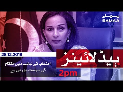 Samaa Headlines - 2PM - 28 December 2018