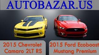 Ford Mustang 2015 и Сhevrolet Camaro 2015 видео. Тест драйв Форд Мустанг 2015 и  Камаро 2015.
