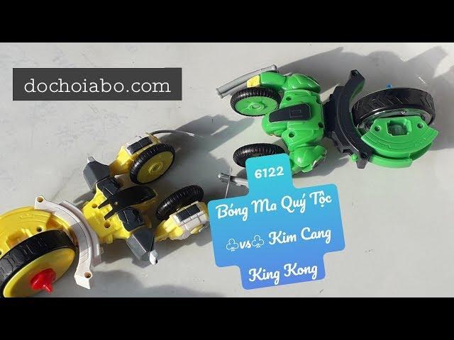 ?? ch?i ABO - Ali3phi unbox 6122 Bóng Ma Quý T?c ?vs? Kim Cang King Kong