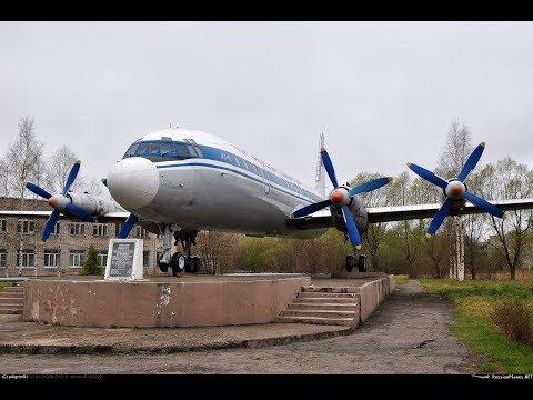 Памятник Ил-18. Экспедиция
