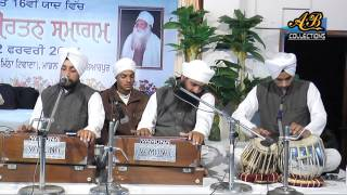 Janam Maran Duhahoo Meh Nahi By Bhai Swaran Singh Ji