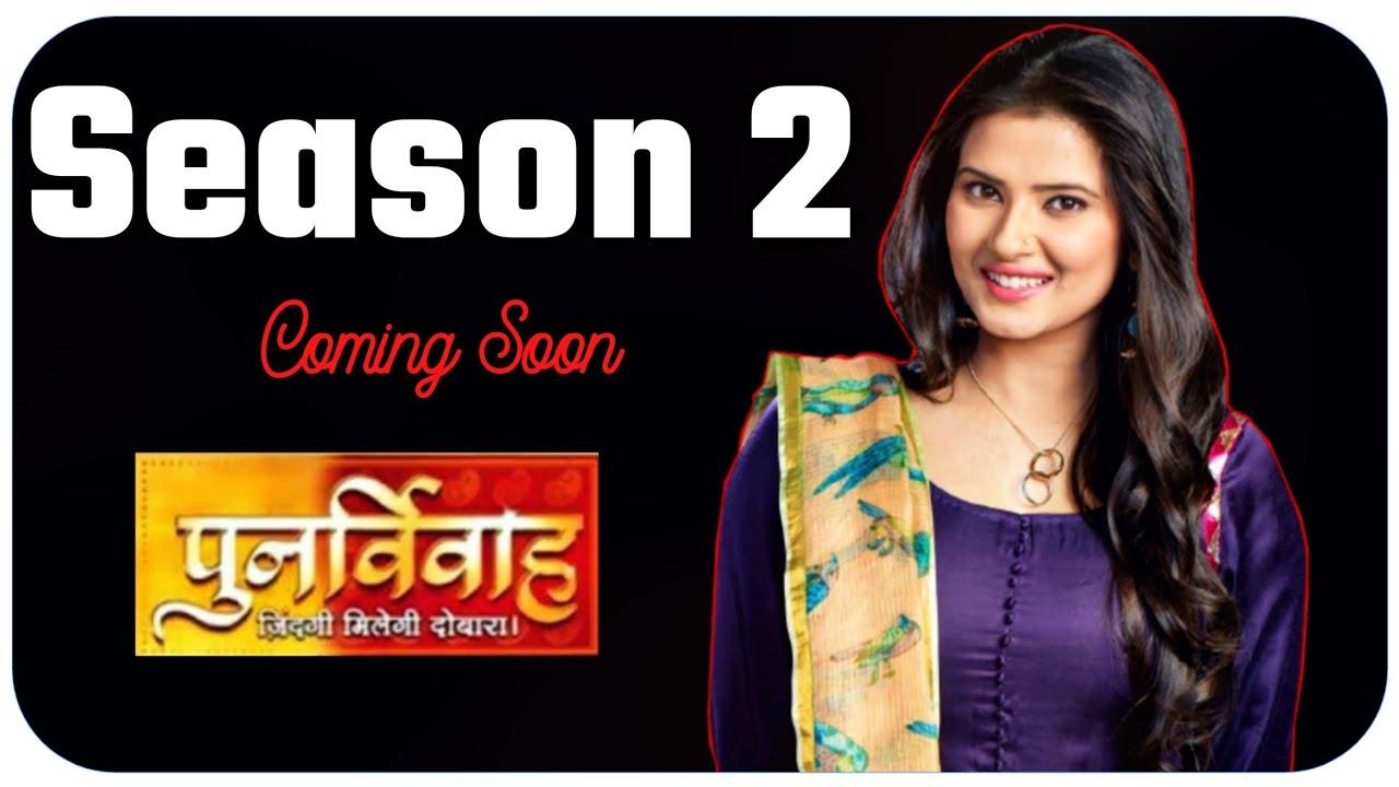 Download Punar Vivah   Season 2   Good News   Gurmeet Choudhary   Kratika Sengar   Aarti   Yash