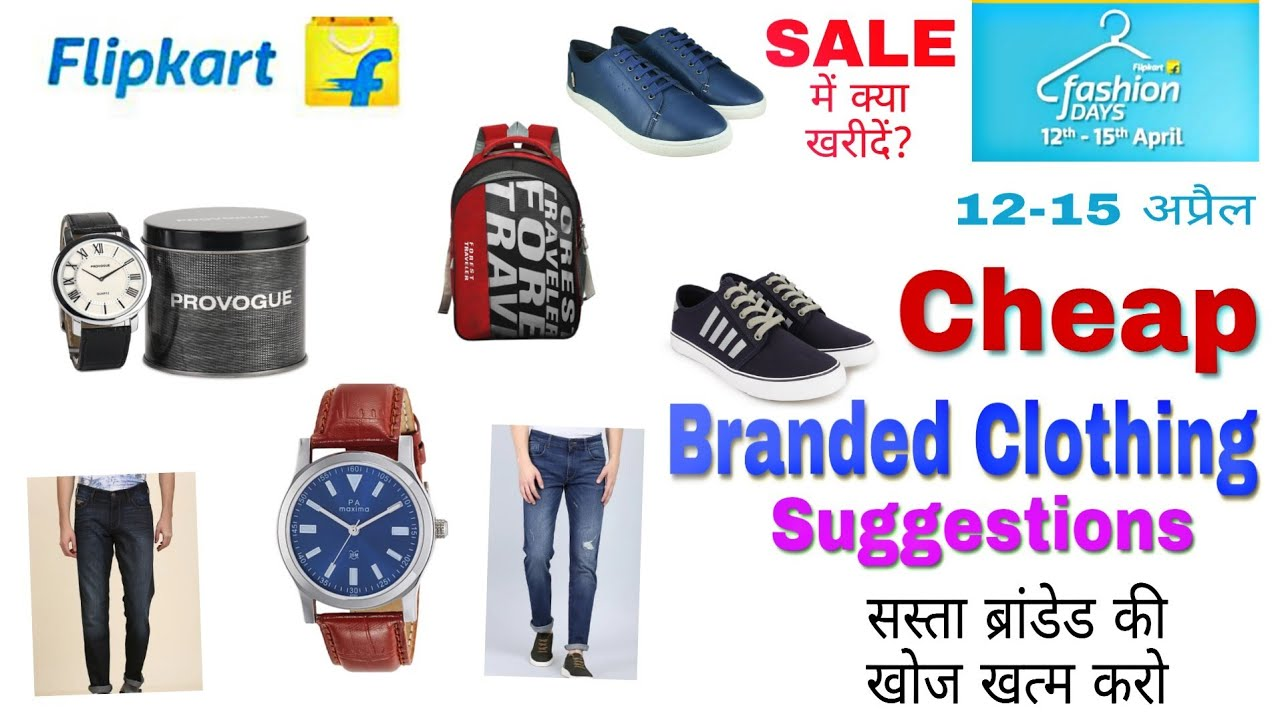 buy cheap products online