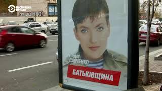 Дело партии.20лет вполитике партия Батькивщина