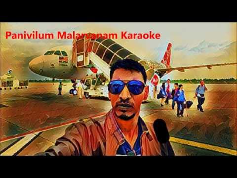 Panivilum Malarvanam Karaoke