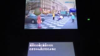 バーコンマスターのトモコレ No.178 今回は『Miiニュース』! あの『お...