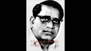 Ghantasala Bhakthi Geethalu...