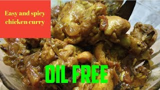 (easy recipe)Oil free/zero oil easy and spicy chicken curry/how to cook oil free chicken recipe