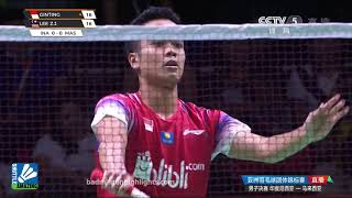 Anthony Ginting vs Lee Zii Jia | Final 2020 Badminton Asia Team Championships