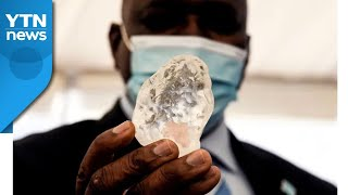 보츠와나서 역대 세 번째로 큰 1천98캐럿짜리 다이아몬…