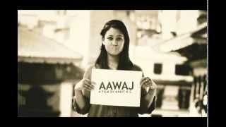 Aawaj