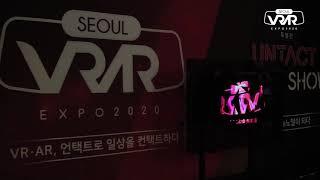 [SEOUL VR AR EXPO 2020] 현장을 공개…