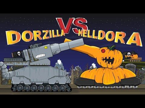 """Dorzilla VS Helldora"" Cartoons about tanks"