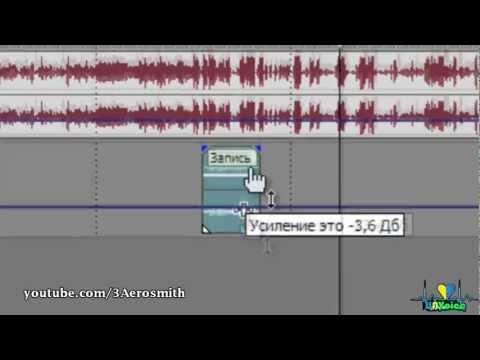 Видеоуроки sony pro vegas 10