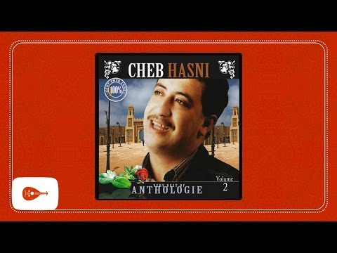 Cheb Hasni - Nekoui Rouhi (Sekran Nassi) /الشاب حسني - سكران ناسي و