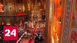 Пасха несет миру обновление и божественную радость - Россия 24