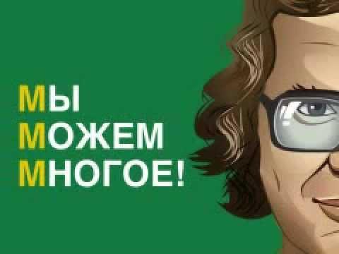 Банки Владивостока: кредиты, вклады, курсы валют и отзывы.