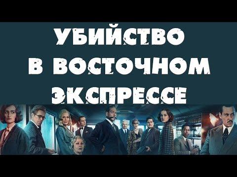 Сериал Пуаро 2 сезон Poirot смотреть онлайн бесплатно!
