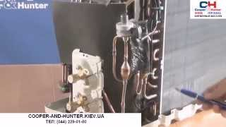 Cooper&Hunter Design Inverter купер хантер(ОФИЦИАЛЬНЫЙ ДИЛЕР COOPER&HUNTER (044) 229-01-00. ЗВОНИТЕ, БОЛЬШИЕ СКИДКИ! Установка в подарок! Доставка по всей Украине..., 2015-06-09T23:17:08.000Z)