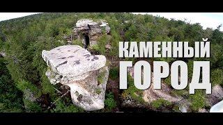 видео Тайна водопада Плакун