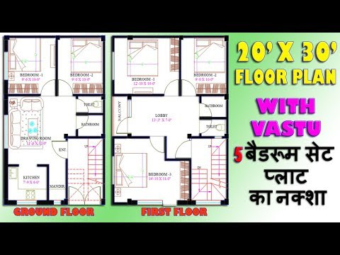 20x30 Best House Plan And Design 20x30 2d Home Design 20x30 2d House Plan 20x30 2d Plan Youtube