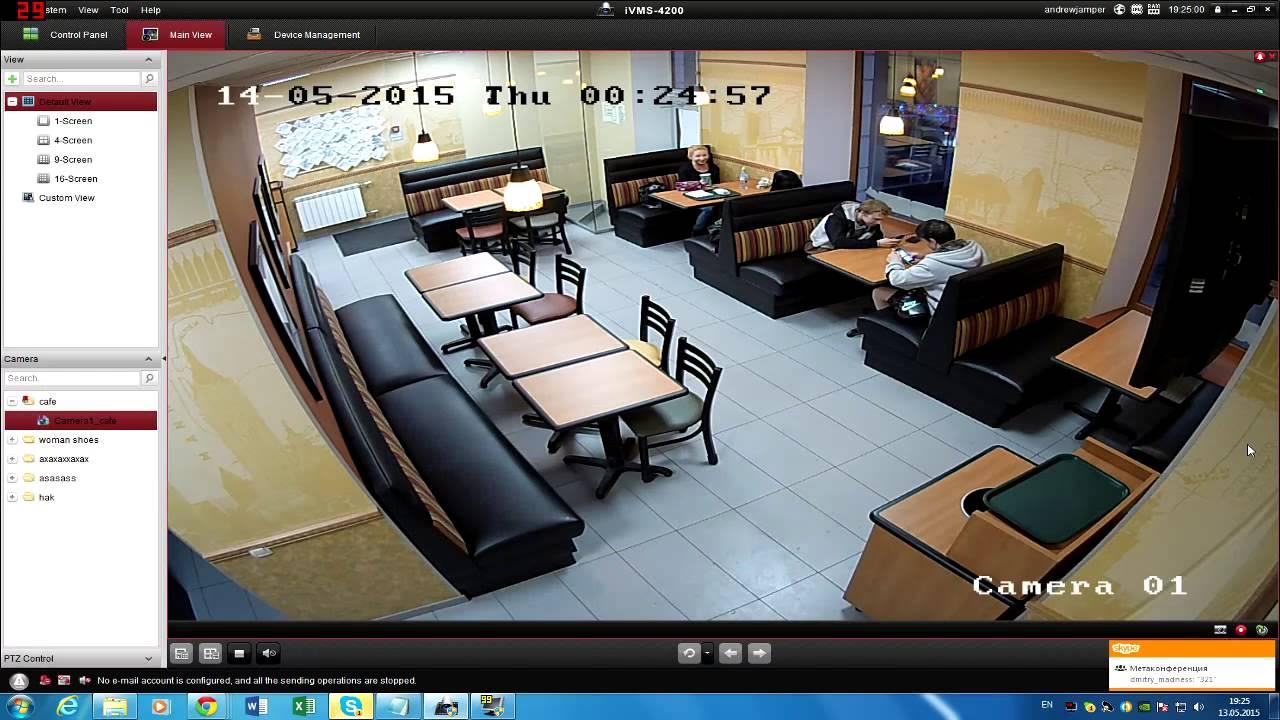 Ютуб развод по веб камере на раздиванивание фото 313-304
