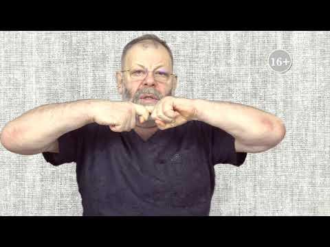Упражнение для снятия головной боли напряжения и при шейном остеохондрозе. Кишечные крючки 16+