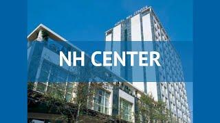 NH CENTER 3* Валенсія Іспанія огляд – готель НХ ЦЕНТР 3* Валенсія відео огляд