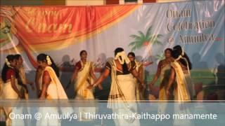 Kaithappo Manamente Chanchalakshi Thiruvathira performance