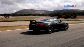 Тест-драйв Jaguar XKR-S | Россия 2