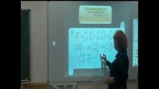 Открытый урок по алгебре. Матрица. 30.01.2013