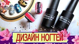 NAIL-Art: Красиво и быстро: Дизайн ногтей: Соколова Светлана