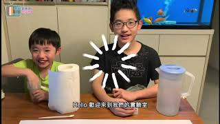 Publication Date: 2020-08-28 | Video Title: 中華基督教會基灣小學(愛蝶灣) CCC Kei Wan Pr