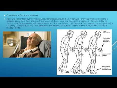 Болезнь Паркинсона: симптомы можно распознать за 10–15 лет