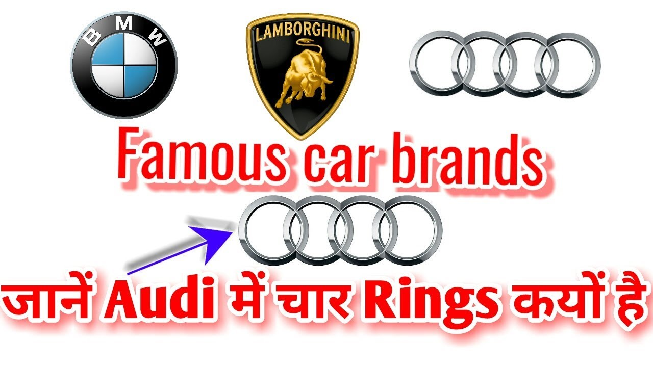 Famous Car Brands With Hidden Logo Meanings Hindi Youtube